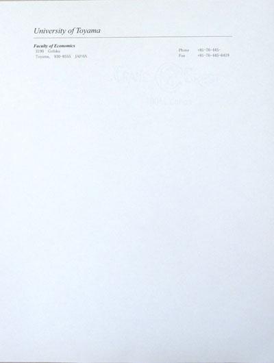 研究室貸出リストについて : 時間割 印刷 : 印刷